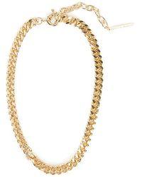 Rebecca Minkoff Pave Links Short Necklace - Metallic