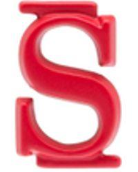 Prada My Character Slot Metal Letter - Red