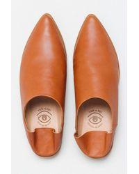 M.Patmos Vision Quest Babouche Sneakers - Multicolor