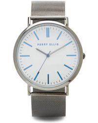 Perry Ellis Portfolio Thin Mesh Watch - Metallic