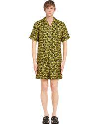 Prada Short Silk Twill Pajamas - Green