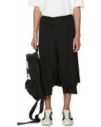 Yohji Yamamoto Short jupe ample - Noir