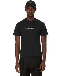 Yohji Yamamoto T-shirt With Logo On The Front - Black