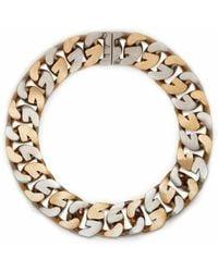 Givenchy Collier G Chain bicolore - Métallisé