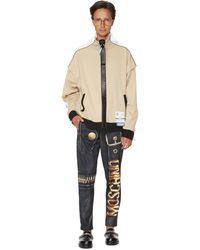 Maison Mihara Yasuhiro Jacket With Press Stud Fastening - Natural