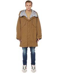 DIESEL Long Puffer Jacket - Brown
