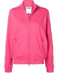 Versus Logo Print Band Sports Jacket - Pink