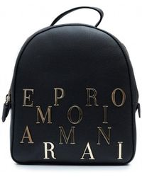 1c2a14ae0f40 Emporio Armani - Small Black Backpack With Zip - Lyst