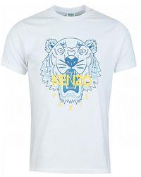 KENZO Icon Classic Tiger T-shirt - White