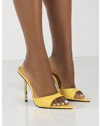 Public Desire Powerful Wide Fit Yellow Croc Metallic Stiletto Heels