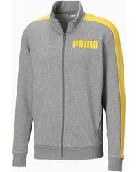 PUMA Contrast Track Jacket - Grijs