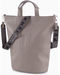 PUMA Sense Shopper Bag - Multicolour