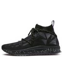 PUMA - X Naturel Tsugi Evoknit Sock Sneakers - Lyst