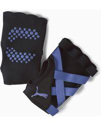PUMA Studio Trainingshandschoenen - Blauw