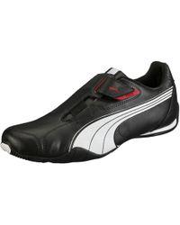PUMA | Redon Move Men's Shoes | Lyst