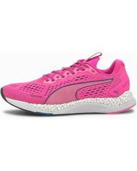 PUMA - Speed 600 2 Running Shoes - Lyst