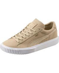 PUMA - Suede Breaker Sneakers - Lyst