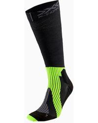 PUMA By X-BIONIC Run Triple Helix Lange Running Socken - Mehrfarbig