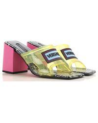 Versace - 70mm Plexi Sandals - Lyst