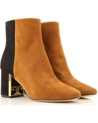 Tory Burch - Ankle Boots - Lyst