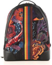 Paul Smith - Backpack For Men - Lyst