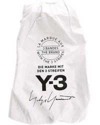 Yohji Yamamoto - Bags For Men - Lyst