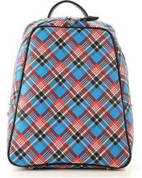 Vivienne Westwood - Backpack For Women - Lyst