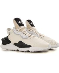 Yohji Yamamoto - Shoes For Men - Lyst