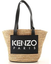 641ed97349b KENZO Tiger Black Calf Leather Tote Bag in Black - Lyst