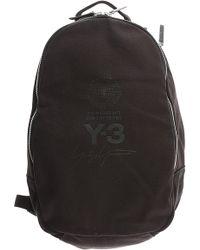 Yohji Yamamoto - Backpack For Men On Sale - Lyst