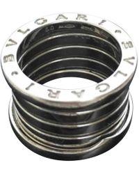 """BVLGARI """"B.Zero Ring"""" - Weiß"""