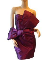 Marchesa Kleid aus Seide - Lila