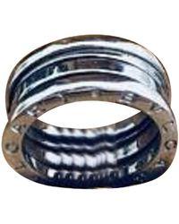 BVLGARI Ring aus Weißgold - Blau