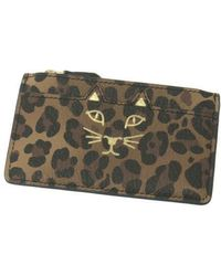 Charlotte Olympia | Wallet Brown | Lyst