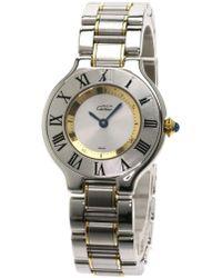 Cartier | Must21 Watches Stainless Steel/ss Women | Lyst