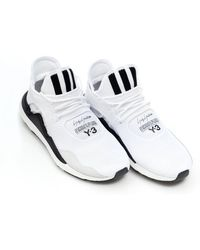 Y-3 - Saikou Trainers, White Boost 3 Stripe Sneakers - Lyst