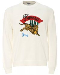 KENZO Jumping Bamboo Tiger Sweatshirt, Round Neck Sweat - White