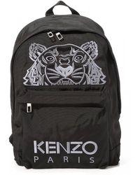 1d00bade22f Men's KENZO Backpacks Online Sale - Lyst