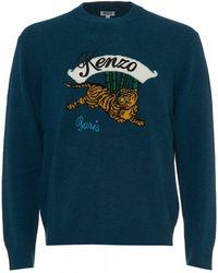 KENZO - Jumping Tiger Jumper, Petrol Blue Crew Neck Sweat - Lyst