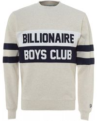 BBCICECREAM - Varsity Cut And Sew Sweatshirt, White Marl Sweat - Lyst