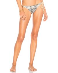 Luli Fama - Ruched Back Bikini Bottom - Lyst