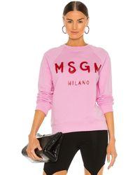 MSGM Свитшот Felpa В Цвете Розовый