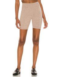 FRAME Cashmere Bike Shorts - Mehrfarbig