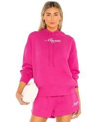 MSGM スウェットシャツ - ピンク
