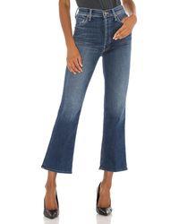 Mother 'The Tripper' Jeans - Blau