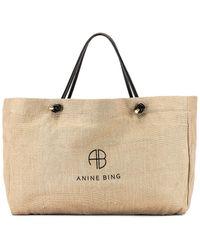 Anine Bing Saffron バッグ - ブラウン