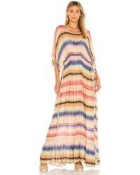 Mes Demoiselles - Макси Платье Cozumel В Цвете Разноцветный - Lyst