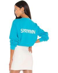 SPRWMN - Свитшот В Цвете Бирюзовый - Lyst