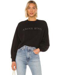 Anine Bing Esme スウェットシャツ - ブラック