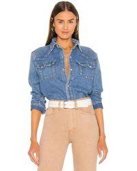 RE/DONE Рубашка 50s В Цвете Vintage Medium Indigo - Синий